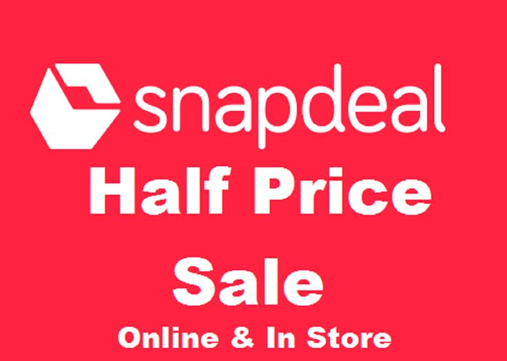 Discount coupons on snapdeal