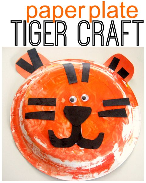 This tiger craft is perfect for Daniel Tiger fans! Have you been watching this week? My 4 year old loves all the new episodes with his baby sister!