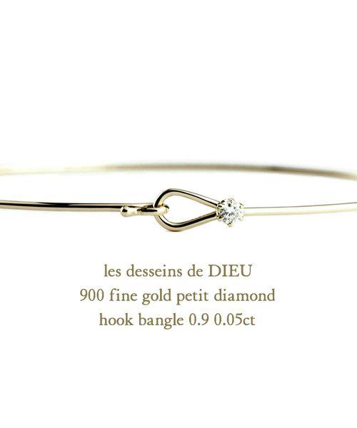 les desseins de DIEU(レデッサンドゥデュー)の「レ デッサン ドゥ デュー 900 ファイン ゴールド 6本爪 一粒ダイヤモンド フック 金線 バングル 0.9ミリ幅 0.05ct(バングル/リストバンド)」です。このアイテム着用のコーディネートをチェックすることもできます。