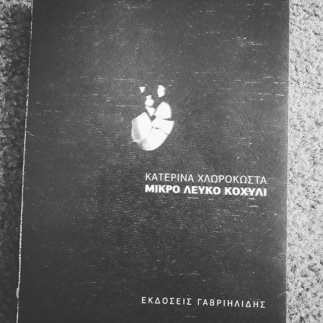Ενα βιβλιο που διαβαζετε μεσα σε ενα 2ωρο. Ενα βιβλιο που πρεπει να εχει καθε γονεας ή αυτος που θα γινει γονεας. Σου θυμιζει οτι σηνασια εχρι η καθε στιγμη με το παιδι σου . Το είχα τόσο καιρό στα χέρια μου αλλά τώρα μπόρεσα κ το διάβασα.@kapaworld συγχαρητήρια!@gavrielidesbooks ... Στέλλα
