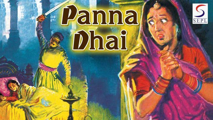 Watch Pannadhai  - New Devotional,Historical 2016 Full Hindi Movie HD - Chandramohan, Durga Khote watch on  https://www.free123movies.net/watch-pannadhai-new-devotionalhistorical-2016-full-hindi-movie-hd-chandramohan-durga-khote/