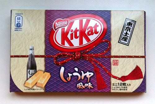 Crazy Japanese Kit Kat Flavors | SMOSH. Soy Sauce flavored Kit Kat