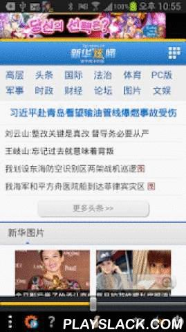 Chinese Newspaper TTS  Android App - playslack.com , Touch to read a Chinese newspaper.We recommend for those studying Chinese.Chinese newspaper (People's Daily, vaporization Daily, Xinhua, China Economic Times, GMW, etc.) you want to read in the newspaper that you can select and read and listen to.it can be repeated listening.In chinese TTS engine that does not have a smart phone, there is no sound.(Chinese TTS engine is equipped with basic smartphone: Samsung Galaxy Phones)(Chinese TTS…