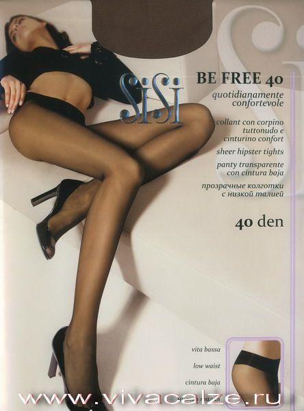 """BE FREE 40 #Колготки с лайкрой с укороченными \""""штанишками\"""", заниженной талией, комфортным поясом, сверхпрочными швами."""