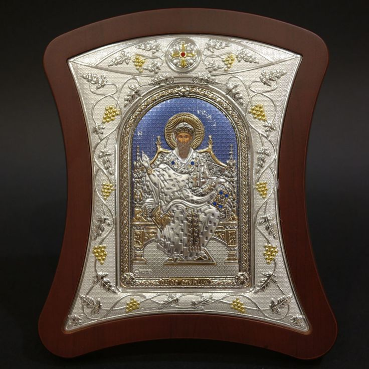 Orthodox Icon Greek Handmade Byzantine Silver Saint Spyridon 22x18cm