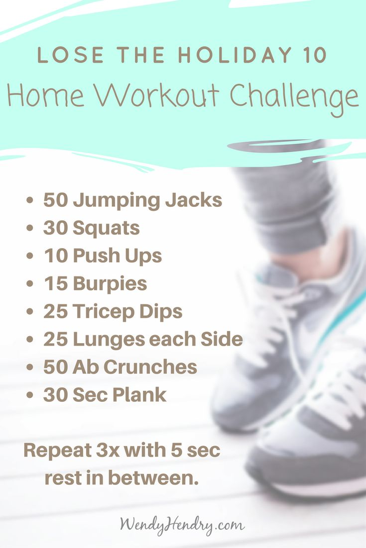 If you're like me, you don't have a lot of time and simplicity is key. For that reason, I thought I'd share a favorite quick workout that you can do at home. I threw in a few healthy diet reminders as well.    Read the rest of this blog at www.WendyHendry.com  lose weight, health, diet, nutrition, healthy living, wellness, nutrition, weight loss, fitness, exercise