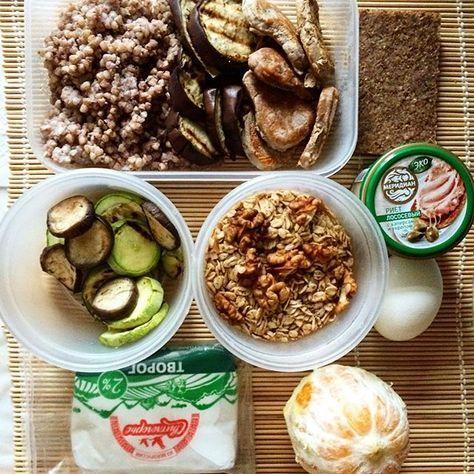 Дневной рацион на 1500 ккал (сгонка веса). ✅ завтрак #геркулес на воде с корицей и грецкими орехами, яйцо ✅ перекус #апельсин ✅ обед #зеленаягречка с телятиной и баклажанами ✅ полдник #кабачки гриль, #цельнозерновой #хлеб и #риет из лосося (мой любимый! ) ✅ перекус #бразильские #орехи (за кадром) ✅ ужин #творог  #пп