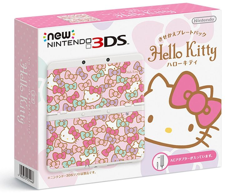 NEW Nintendo 3DS Console Cover Plates Pack Hello Kitty