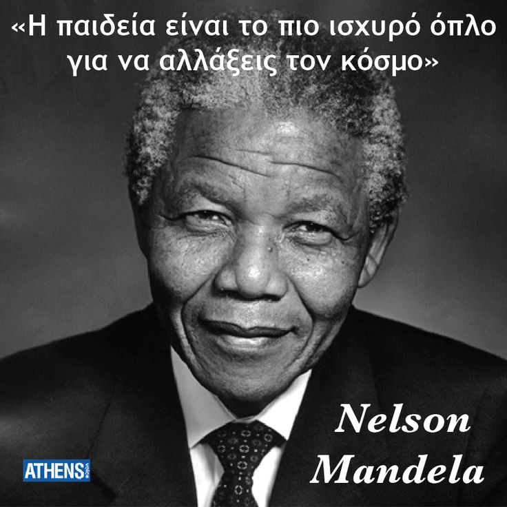 Famous Quotes Of Nelson Mandela: 28 Best Images About Quotes On Pinterest