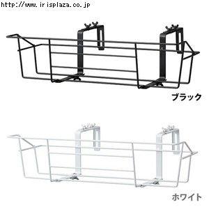 全2色 フェンスや手すり、ブロックに引っ掛けて使うプランターホルダー【商品コード:9604427F】