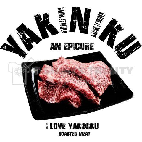 I LOVE 焼き肉!焼き肉 ヴィンテージstyle    焼き肉をこよなく愛する方の為のデザイン!  ヴィンテージ感と焼き肉のレトロモダンな雰囲気が最高です!  焼き肉をかっこよく着こなそう!I LOVE 焼き肉!!  焼き肉は人を幸せにする。。