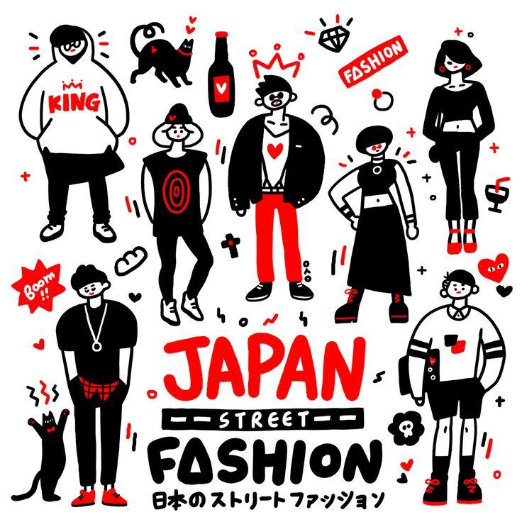 일본 스트릿 패션! - 그래픽 디자인, 일러스트레이션