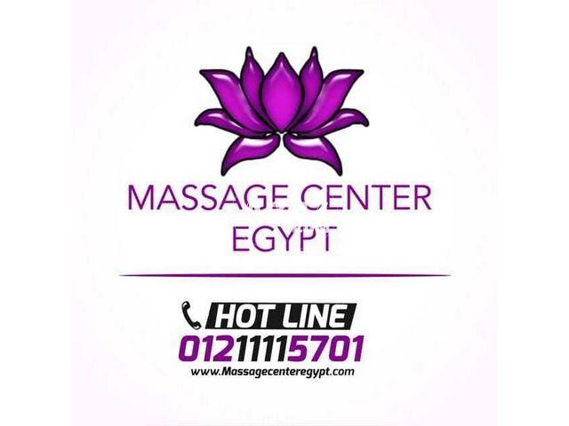 اقوي عروض مدينه نصر In 2020 Massage Center Beauty Cosmetics Lotus Flower Tattoo