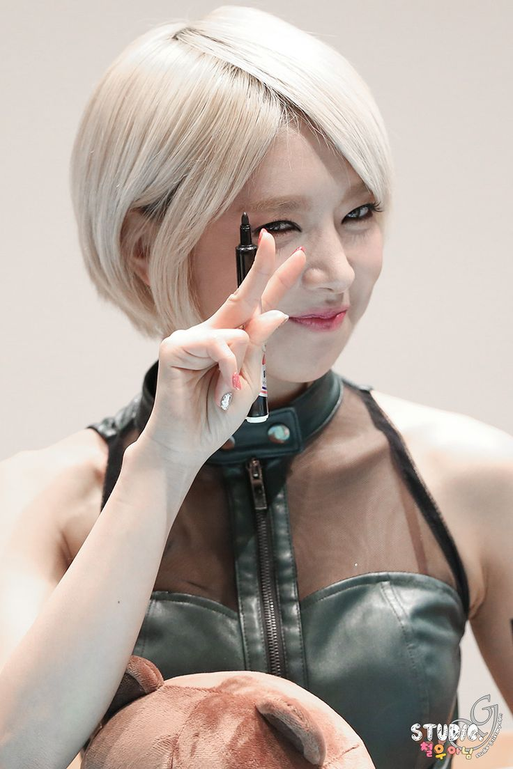 AOA Choa AOA Choa Pinterest - Asian Hairstyles
