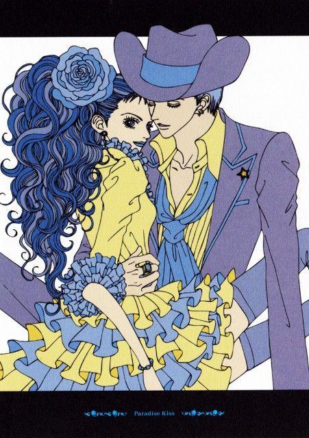 Yukari and George from Paradise Kiss by Ai Yazawa