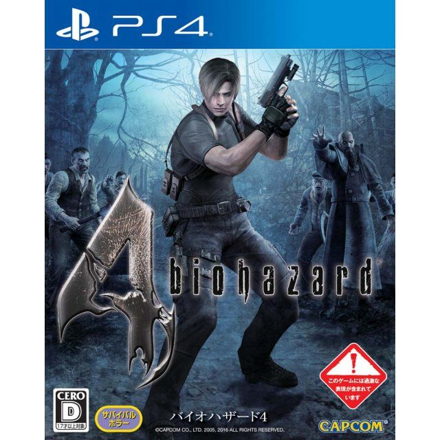 Biohazard 4 With Images Resident Evil Wii Games Resident Evil 5