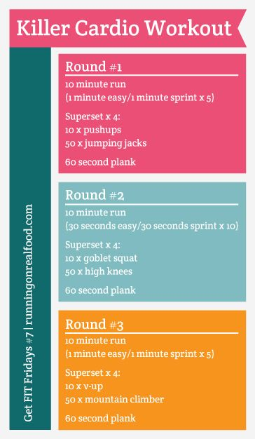 Cardio cross training will make you stronger and faster and help you get after that 5K.