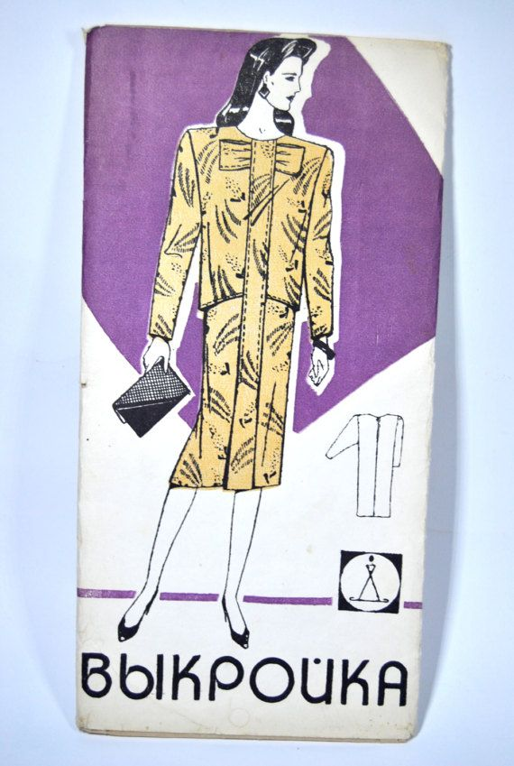 Vintage Sewing Pattern Women's dress of silk by VintageParsel