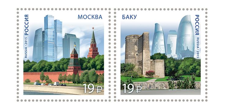 COLLECTORZPEDIA Russia and Azerbaijan Joint Issue - Modern Architecture