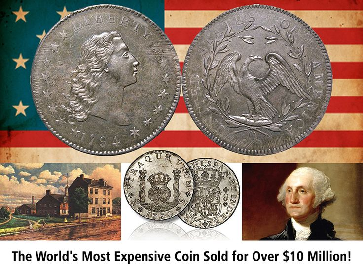 "Did You Know...  America's oldest silver dollar is one the world's most expensive coin today, selling for a world Record price of $10,016,875 in January 2013.  It is said that our dollar sign comes from the reverse of the Spanish ""Pillar Dollar, where the ""Pillars of Hercules"" are displayed wrapped with ribbons… and it's the right-hand pillar and ribbon resembles our dollar sign today."