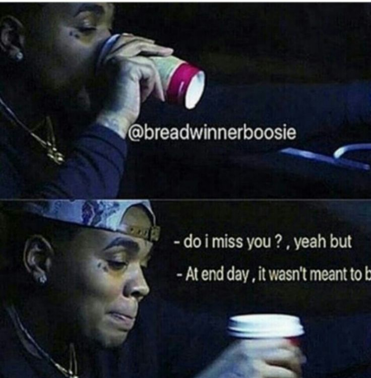 Sippin tea ☕ #KevinGates #Quotes