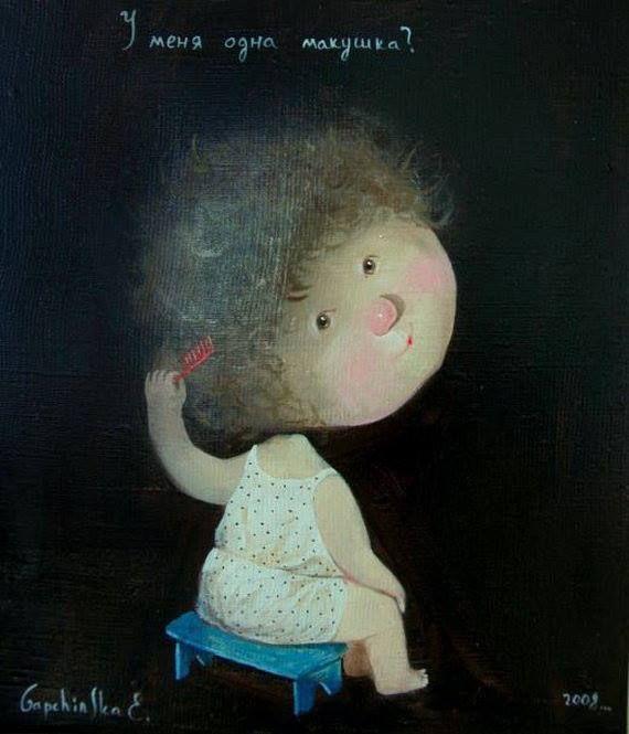 Евгении Гапчинской-尤金G. Gapchinskaya烏克蘭藝術家,畫家,兒童文學的插畫。 - ☆平平.淡淡.也是真☆  - ☆☆milk 平平。淡淡。也是真 ☆☆