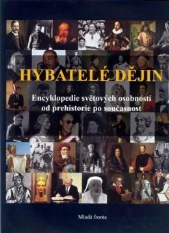 HYBATELE DEJIN