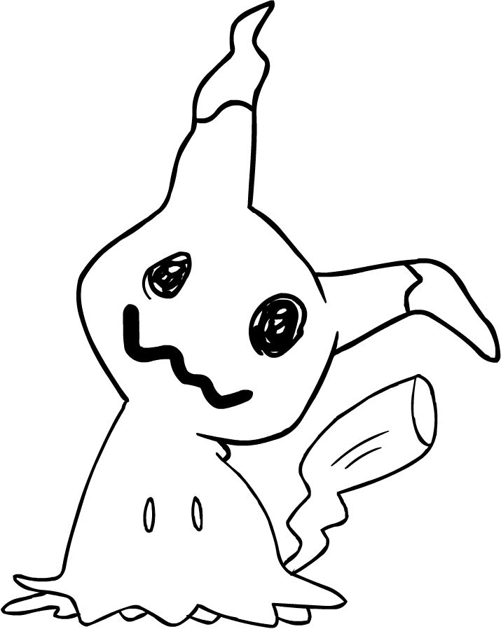 Mimikyu Coloring Pages Coloring Books