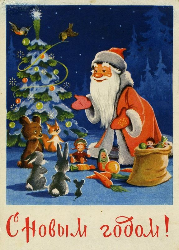 22 best 3ntage retro russianussr new year cards images on russian christmas postcard santa fox by sharonfostervintage m4hsunfo Image collections