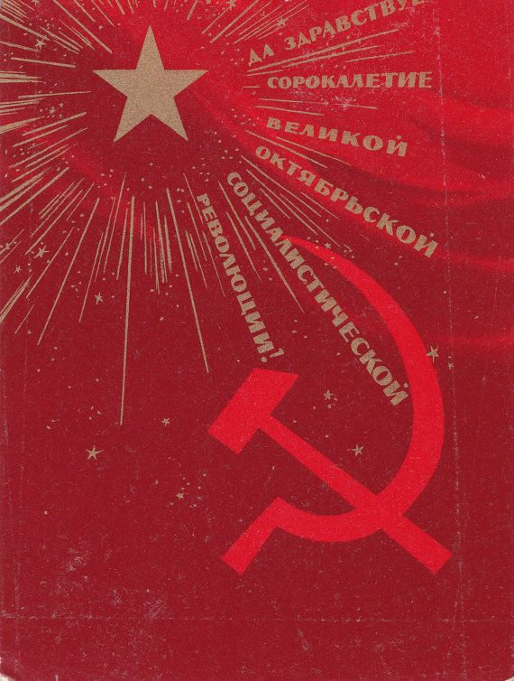 Soviet Russia Vintage October Revolution by RussianSoulVintage