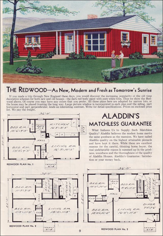 1000 ideas about rockabilly home decor on pinterest for 1950 bungalow house plans