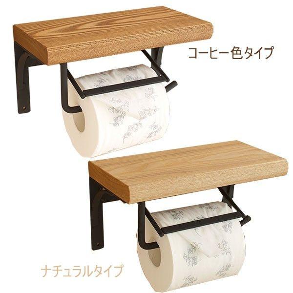 <商品名 シェルフ付きアイアンペーパーホルダー17 >当工房[日本製]で1点1点手作りしたアイアンペーパーホルダー。ペーパーのカットがしやすく、アイアンならでは機能美を追求したペーパーホルダーです。アイアンのしっかりした作り+上質なタモ材のシェルフに、ちょっとしたものを置けるので、狭いトイレには嬉しいポイントですペーパー押さえは可動式。ペーパーはバーに通してセットするだけ。簡単に代えられます。棚板のお色がナチュラルタイプ・コーヒー色タイプの2種類ございます。また、通常は右側からトイレットペーパーを入れる仕様がお勧めですが、設置場所や使い勝手によっては左側からペーパーを入れる仕様もございますH13,5×W24×D12,5cm   シェルフのサイズ 幅24×奥行き12,5cm 通常のトイレットペーパーサイズ(ロールの直径11cm・紙の横幅11,5cm)用(アメリカサイズ(コストコなど)のトイレットペーパーにもご使用できます )