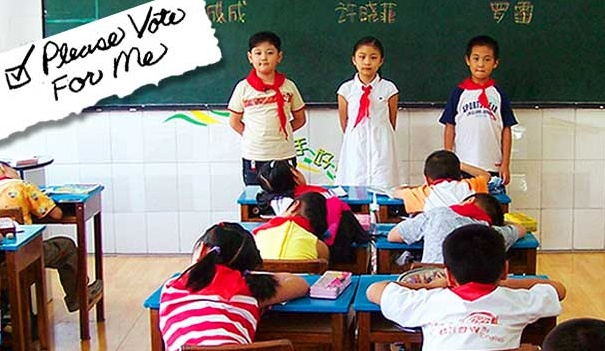 Vote for me. Watch third graders in China in their first in-school election.   http://www.pbs.org/independentlens/pleasevoteforme/