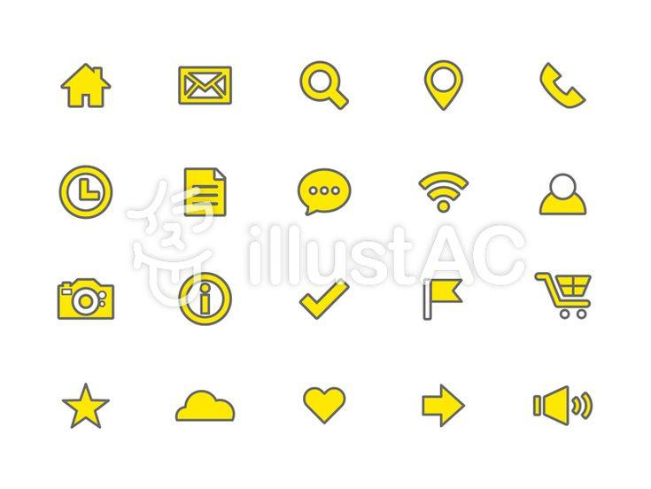 かわいいアイコンセット 黄色 無料素材 ベクター アイコン シンプル イラストac イラスト フリー 商用利用 おしゃれ かわいい アイコンセット アイコン イラスト