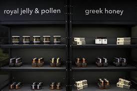Αποτέλεσμα εικόνας για greek products shop