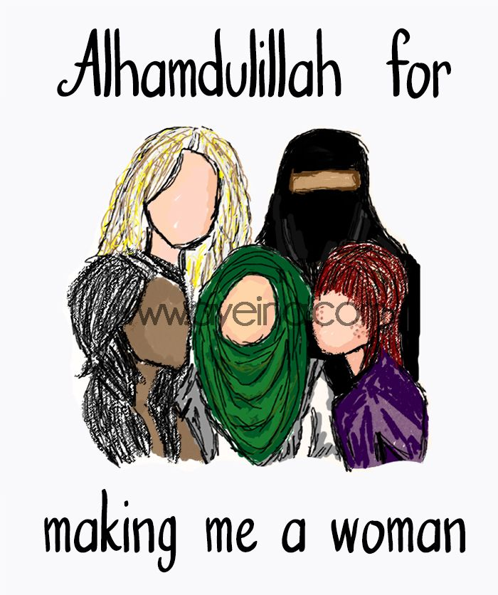 #AlhamdulillahForSeries women art print - Alhamdulillah for making me a woman. A set of diverse women in Islam - niqabi, hijabi, black, white, brunette etc. Freebies of #AlhamdulillahForSeries can be found in our freebies section and below: 1: Healthy Muslimah Alhamdulillah for sunnah that keeps us healthy & Alhamdulillah for juicy watermelon. 2: Ilma Education Alhamdulillah for teaching and learning & Alhamdulillah for babies. 3: Blogs by FA Alhamdulillah for halal beef burgers....