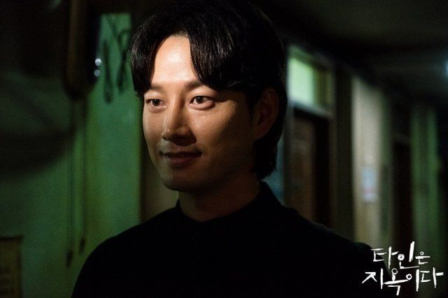 Pin On Lee Hyun Wook