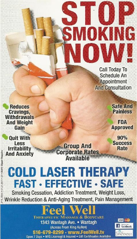 What is cold laser treatment for smoking cessation?