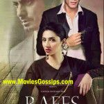 """Shahrukh Khan 'Raees' First Look Poster Revealed Feat. Shah Rukh, Mahira Khan: One of Bollywood's best on-screen characters, Shahrukh Khan has effectively marked three new films for 2015. In the wake of releasing """"Happy New Year,"""" a couple of new..."""