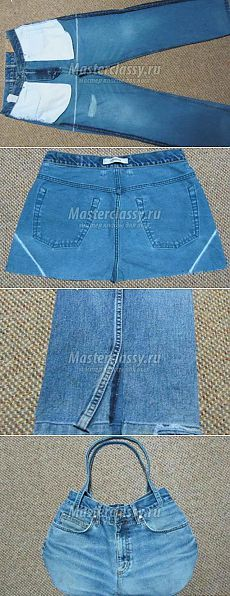 """Bag the hands from old jeans. A master class"""" Master classy - master classes for you"""
