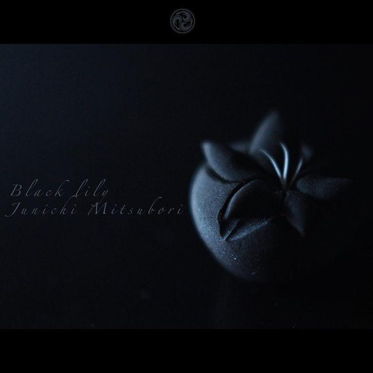#一日一菓 「 #菓道 #黒百合 」 #煉切 製 #針切 #wagashi of the day #BlackLily 今日は #mitsuboric…
