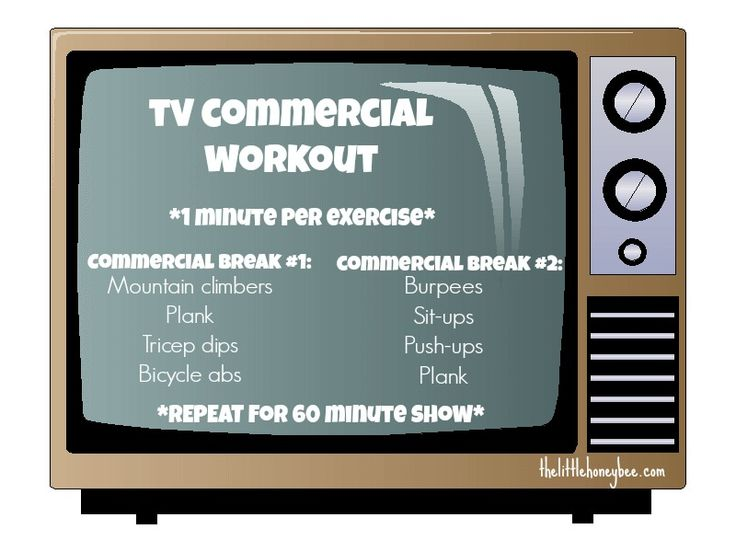 TV Commercial Workout -- workout during commercial breaks!  http://thelittlehoneybee.com/2013/12/05/tv-commercial-workout/