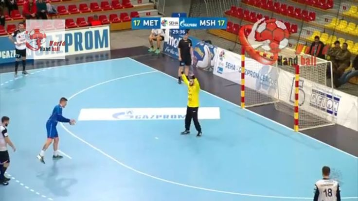HC Metalurg X HC Meshkov Brest SEHA LEAGUE 2018 Full match