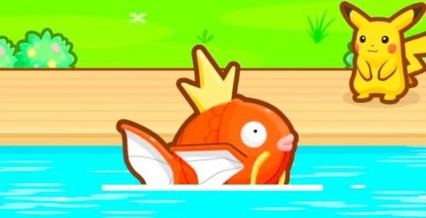 Magikarp Jump - Version 1.0.2 available   Release date: May 26th (worldwide) Download size: ???MB (Android) / 81.2MB (iOS) Platform: Android and iOS  Patch notes:  - Minor bug fixes  from GoNintendo Video Games