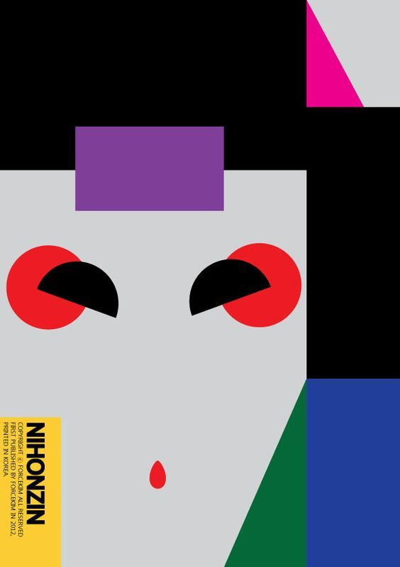 60 Examples of Japanese Graphic Design