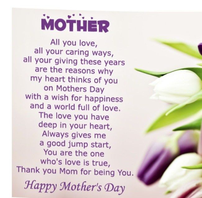 Best Happy Mother S Day Quotes Download 2018 For Family With Images Happy Mother Day Quotes Mothers Day Quotes Happy Mother S Day