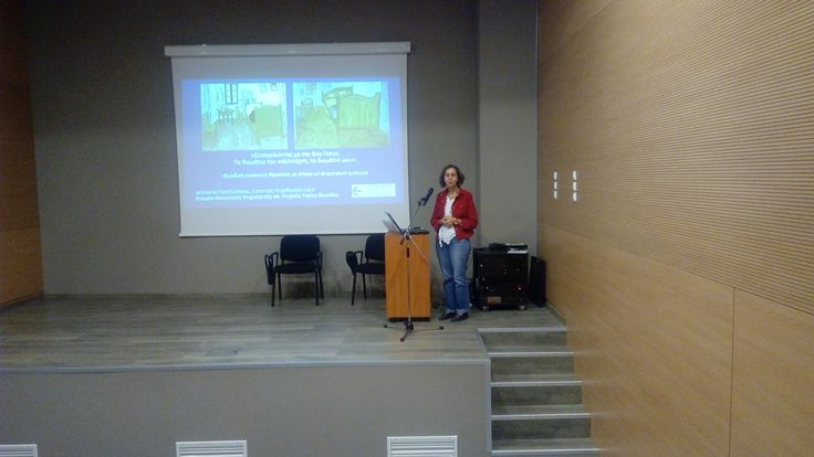 Mrs. Despoina Papaioannou of the Greek Company of Social Psychiatry and Mental Health during her speech at Bouziani Museum