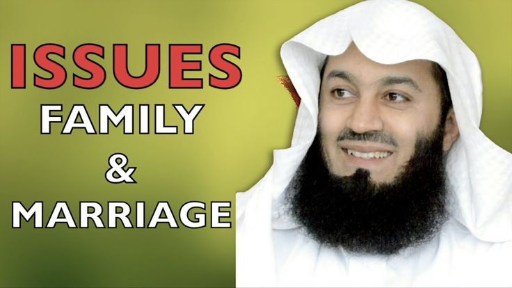 Do You Have FAMILY & MARRIAGE ISSUES ? - Listen to This Great Lecture by...