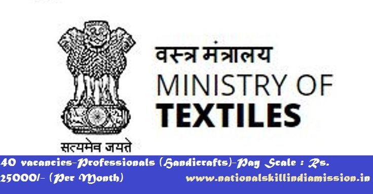 DEGREE/DIPLOMA JOBS Ministry Of Textiles-recruitment-40 vacancies-Professionals (Handicrafts)-Pay Scale : Rs. 25000/- (Per Month)Apply Online-Last Date 06 March 2017  Office of the Development Commissioner (Handicrafts), Ministry Of Textiles invites applications for the post of 40 Professionals (Handicrafts) on contract basis for its various schemes and sub-schemes under National Handicrafts Development Programme throughout the country, through EdCIL (India) Limited.