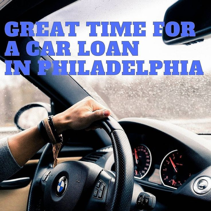 Low rate loans in Philadelphia PA .. bad credit no credit.. Quickcarloansnow.com #phillygram #philadelphia #pa #paymentsunder199 #autoloans #lowrates #libertybell #cityofbrotherlylove